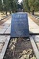 Меморіальний комплекс Григорівка IMG 0788.jpg