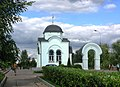 Митинское кладбище,м.Митино, Москва, Россия. - panoramio - Oleg Yu.Novikov (11).jpg