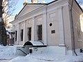 Москва. Церковь святителя Николая на Берсеневке - 004.JPG
