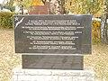 Муровані Курилівц Братська могила 157 воїнів радянської Армії, загиблих при звільненні селища.jpg