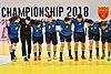 М20 EHF Championship LTU-ITA 28.07.2018-5429 (42975590264).jpg
