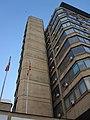 Народна банка на Република Македонија 6.JPG