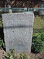 Невідомий пам'ятник у селі Лепці.JPG
