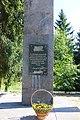 Немирів, Братська могила 142 воїнів Радянської Армії загиблих при звільненні міста та навколишніх сіл (табличка).jpg
