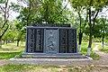 Нова Одеса, Пам'ятний знак на честь воїнів-земляків загиблих в роки ВВВ.jpg