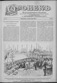 Огонек 1900-24.pdf