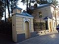 Ограда с пилонами ворот Городская усадьба Е.Е. Емельянова 02.JPG