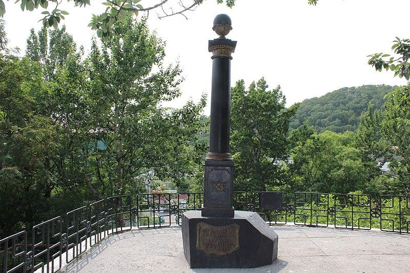 File:Памятник Витусу Берингу в Петропавлоаске-Камчатском.jpg