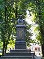 Памятник Н.В. Гоголю - panoramio.jpg
