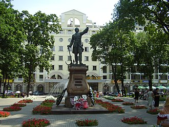 Voronezh - A monument to Peter the Great