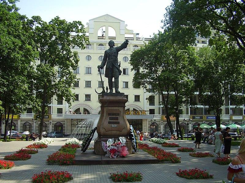 File:Памятник Петру 1.JPG