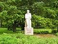 Памятник Райнису Piemineklis Rainim - panoramio.jpg