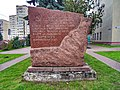 Памятный знак на месте дома, в котором находился краснослободский рабочий клуб и тверской комитет РСДРП.jpg