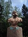 Пам'ятник-погруддя Л.І.Глібова, с. Веселий Поділ 02.jpg
