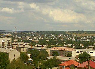 City of regional significance in Donetsk Oblast, Ukraine