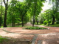 Парк Івана Франка у Львові 2.jpg