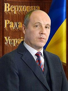 Andriy Parubiy Ukrainian politician, chairman of Verkhovna Rada of Ukraine