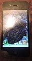 Разбитый экран смартфона.jpg