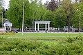 Садиба Пирогова Вінниця вул. Пирогова, 155.JPG