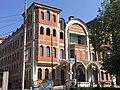 Сградата на Митрополията в Гоце Делчев.jpg