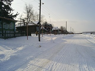 Pilninsky District District in Nizhny Novgorod Oblast, Russia