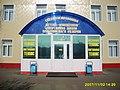 Сорочинск СДЮСШОР по Настольному Теннису (2).JPG