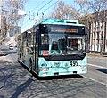 Спецрейс Тролейбус 4 Чернігів, карантин.jpg