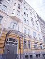 Старопименовский пер, 23-15с2 (3).jpg
