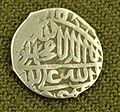 Тахмасиб I.jpg