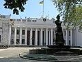 Украина, Одесса - Мэрия 03.jpg