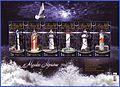 Укр.маяки ГПД блок 6 марок 2009.jpg