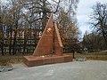 Хмельницький, меморіал загиблим воїнам на військовому кладовищі.jpg