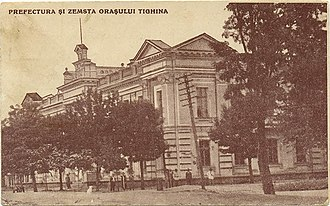 Tighina County (Romania) - Tighina County prefect's building from the interwar period.