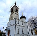Церковь Николая Чудотворца, Московская область, деревня Устьяново, 2.JPG