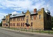 Ямбург, Краеведческий музей - здание бывшего Коммерческого училища