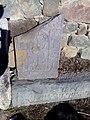 Գետաթաղի Սուրբ Աստվածածին եկեղեցի 34.jpg