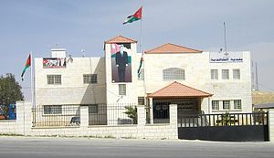 Mafraq Governorate - The city hall of the town of Khalediyya