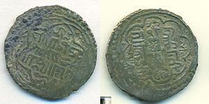 Togha Temür - Togha Temürs coin. made in Esfarayen city.
