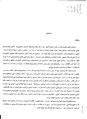 فرهنگ آبادیهای کشور - ارومیه.pdf