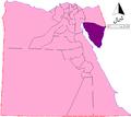 محافظة جنوب سيناء.PNG