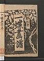 一蝶画譜-Itchō Picture Album (Itchō gafu) MET JIB100 1 002.jpg