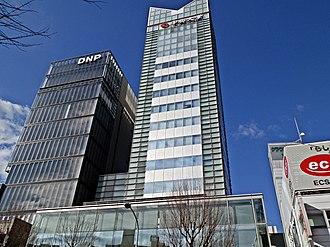 Ichigaya - Chuo University