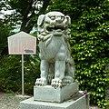 五條市表野町 表野天満神社の狛犬(阿形) 2012.6.11 - panoramio.jpg