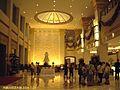 内蒙古饭店大堂 lobby of Inner Mongolia Hotel - panoramio.jpg