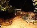 家院子夜景 - panoramio.jpg