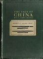 晚清中华面貌.The face of China.travels in east.north.central and western China.插图部分.By E.G Kemp.英文版.1909年.pdf