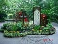 杭州. 西湖. 曲院风荷 - panoramio (1).jpg