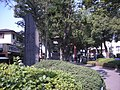 氷川神社(大宮) Omiya Hikawa shrine - panoramio.jpg