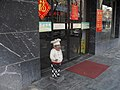 江都人民路 - panoramio (1).jpg