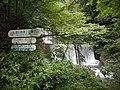 湯の島第2砂防ダム - panoramio.jpg
